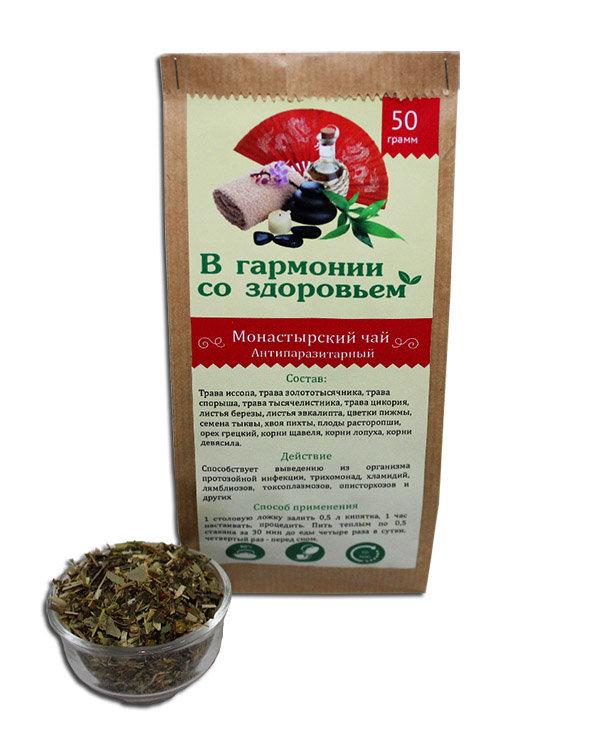 Магазин лекарственных трав лечебные сборы растения